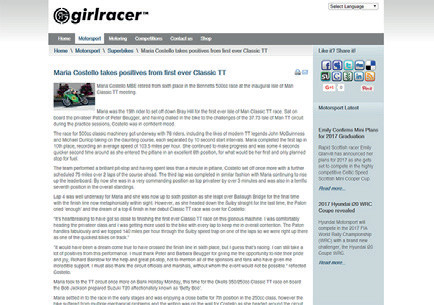girlracer - First ever Classic TT